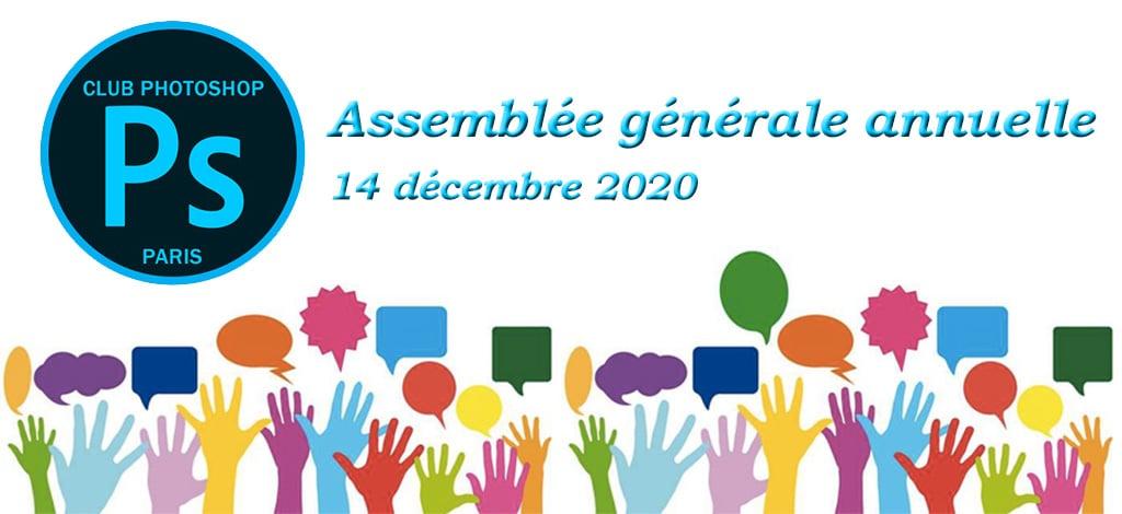 Read more about the article Participez à l'assemblée générale annuelle du Club